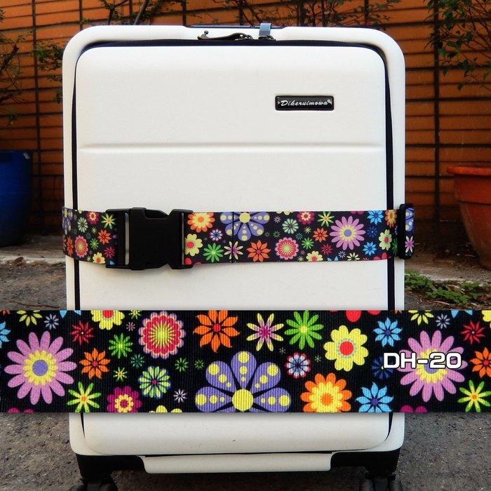 織品專家 TOP WEBBING 行李箱束帶 綁帶 束帶 行李帶 Luggage Belts 熱轉印 20吋~30吋