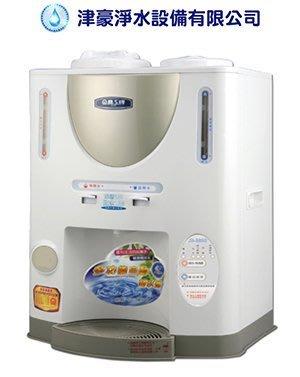 【津豪淨水】 可刷卡 晶工牌 JD-3802 溫熱自動補水 開飲機 飲水機 喝不到生水 3200元