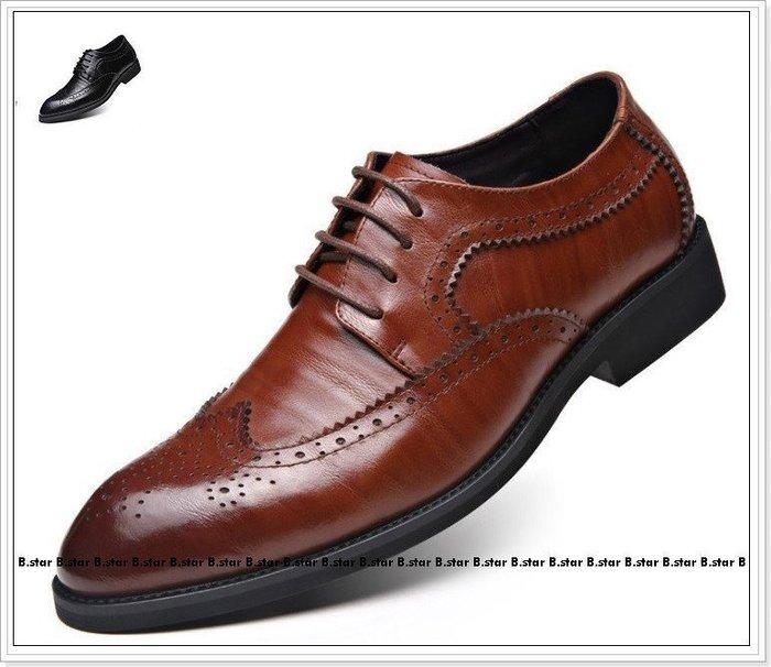 【B.STAR】《ZC2041》38號~48號 大尺碼 真皮 休閒商務皮鞋 布洛克 雕花牛津小皮鞋 任搭兩款免運優惠