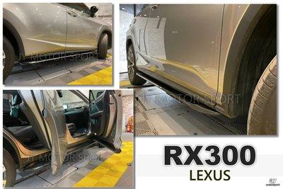 小傑車燈精品--全新 LEXUS RX300 RX系列 15- 原廠型 鋁合金 側踏板 踏板 車側踏板