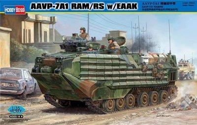 【HOBBY BOSS 82416】1/35 美國AAVP-7A1 RAM/RS改進型兩栖裝甲車(帶附加裝甲)