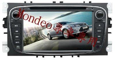 福特 FORD Mondeo音響 focus音響 專車專用觸控螢幕主機 含papago10導航+藍芽 USB DVD 支援內建數位
