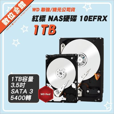 全新含稅 聯強/捷元公司貨 數位e館 WD Red 紅標 1T 1TB 10EFRX 3.5吋 NAS 硬