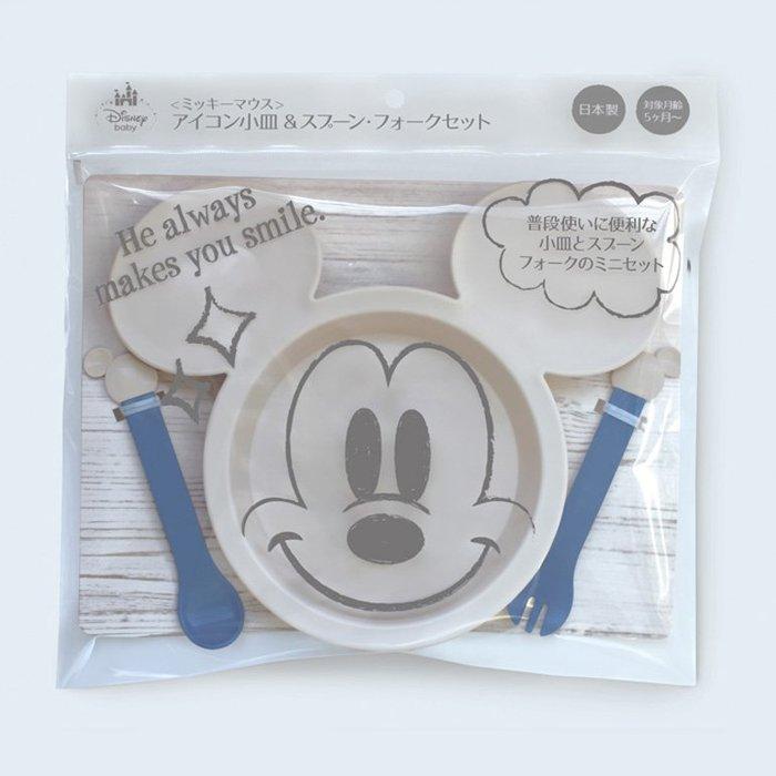 現貨 ◎日本◎ Disney Mickey 日本製 餐具三件組 餐盤 湯匙 叉子