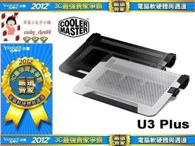 【35年連鎖老店】Cooler Master Notepal U3 Plus全鋁散熱墊三風扇(黑/銀/鈦)有發票