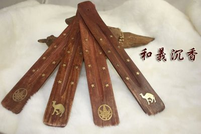 香器【和義沉香】《編號W13》印度進口柚木臥香/線香香板 特價$30 (樣式隨機) 超低價