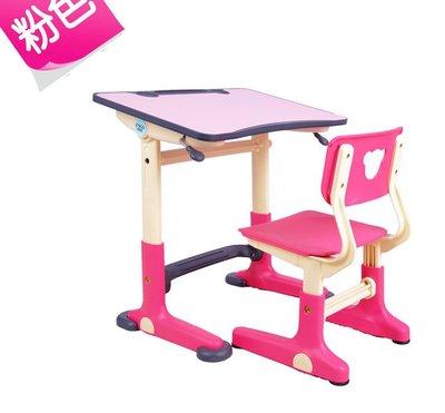 (韓國熱銷) HanU兒童健康全成長書桌椅(桌+椅) - 粉色(簡易DIY)