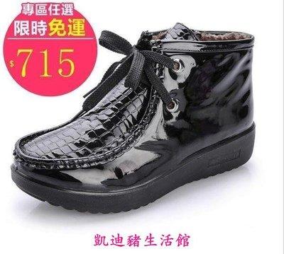 【凱迪豬生活館】短靴正韓時尚防滑保暖漆皮女士KTZ-200968
