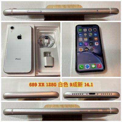 二手機 iPhone XR 128G 白色 6.1吋 9成新 盒裝配件 ios 14.1【歡迎舊機交換折抵】689