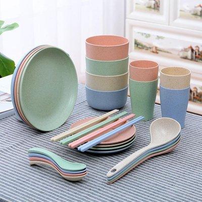 免運=新款小麥秸稈餐具塑料碗碟套裝簡約家用4人北歐風格防摔隔熱可愛 DJ11756 快速出貨