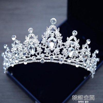 韓式公主皇冠頭飾新娘結婚首飾水鑽水晶發飾婚禮E冠配飾品潮
