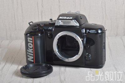 【品光數位】Nikon F-401X 單機身 底片機 #96160K