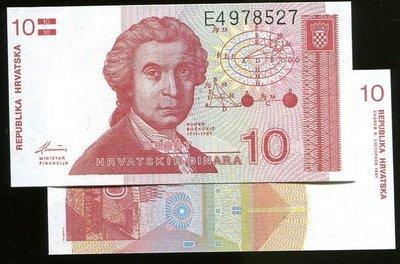 CROATIA(克羅埃西亞紙幣),P18,10-DINAR,1991,品相全新UNC