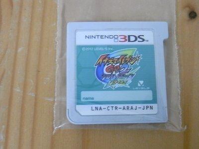 【小蕙館】3DS 裸卡 ~ 閃電11人 / 閃電十一人 GO2 時空之石 雷鳴版 (純日版)