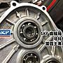 【阿鴻部品】SKF 正廠公司貨 齒輪箱軸承組 ...