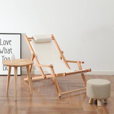 折疊椅戶外陽臺午休椅子櫸木躺椅懶人沙發