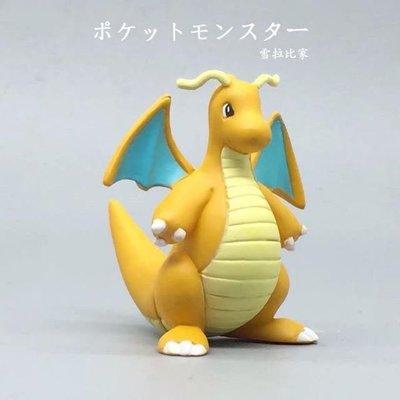 日本精品 Pokemon 噴火龍口袋妖怪 正版TOMY 3快龍 聖誕禮物生日禮物交換禮皮卡丘寶可夢