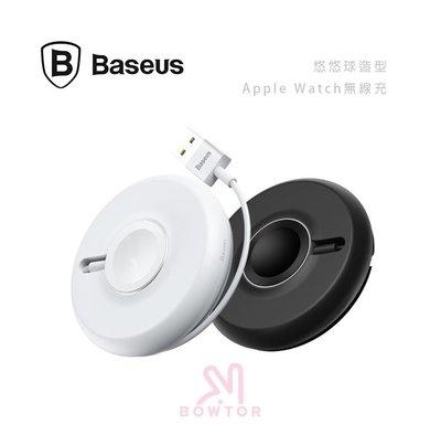 光華商場。包你個頭【Baseus】倍思 悠悠球Apple Watch 無線充電器 磁吸定位 線長1M 公司貨