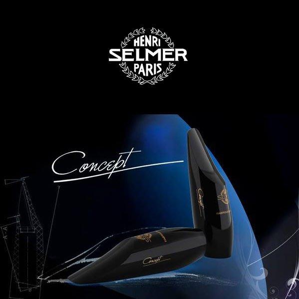 §唐川音樂§【Selmer Concept Alto Saxophone 中音  薩克斯風 古典 吹嘴】(法國製)