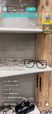 韓國 透明瘋狂素顏眼鏡圓弧彈性