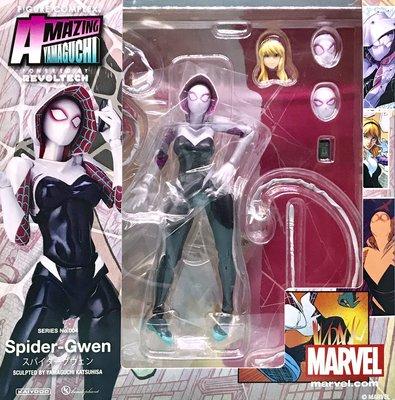 日本正版海洋堂 輪轉可動 figure complex Amazing Yamaguchi 女蜘蛛人 關 公仔 日本代購