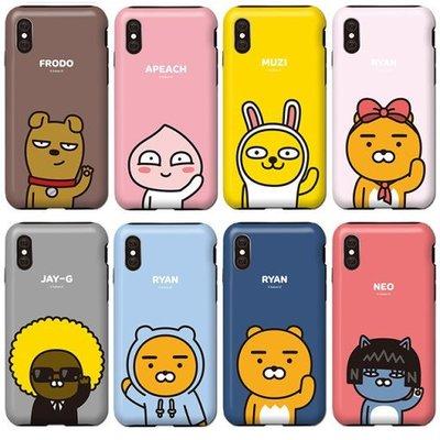 KAKAO FRIENDS 手機殼│雙層防摔│iPhone 5S SE 6 6S 7 8 Plus 2020│z9074