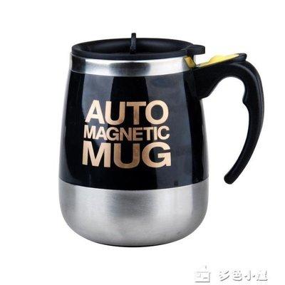 ZIHOPE 不銹鋼大肚全自動磁力咖啡攪拌杯創意懶人電動水杯新奇特生日禮物ZI812