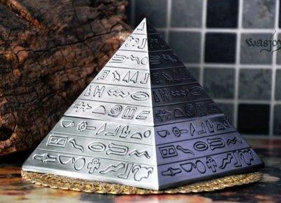 鐵鐫創意《神秘金字塔菸灰缸‧烟灰缸‧煙灰缸.雪茄客‧樣品屋‧家飾‧Lounge Bar》