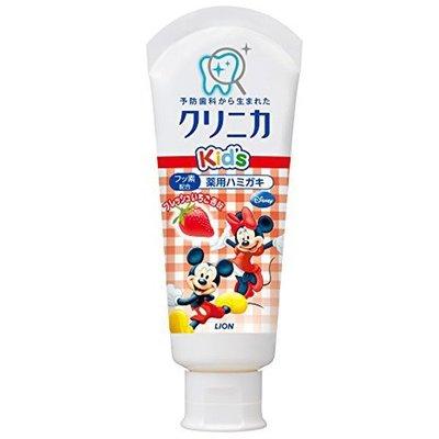 【小糖雜貨舖】日本LION 米奇兒童 牙膏 幼兒牙膏 香甜口味 - 草莓香