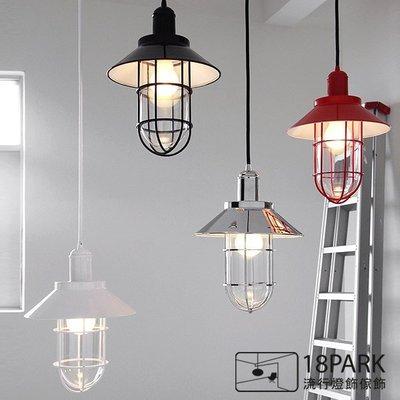 【18Park 】設計工業 Tavern [ 小酒館吊燈 ]