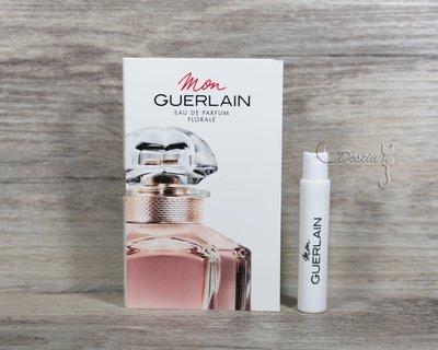 Guerlain 嬌蘭 我的印記 牡丹 淡香精 Mon Guerlain Florale 女性淡香精 0.7ml 全新