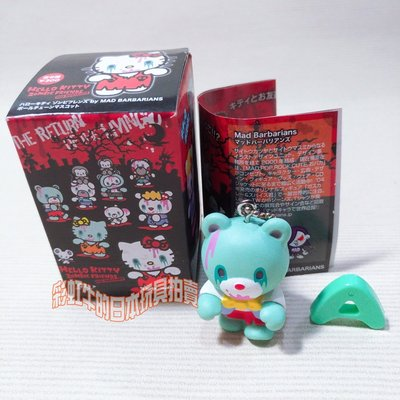 NG [A] 奇譚 Hello Kitty X MAD BARBARIANS 凱蒂貓 殭屍朋友 公仔吊飾盒玩 kitty