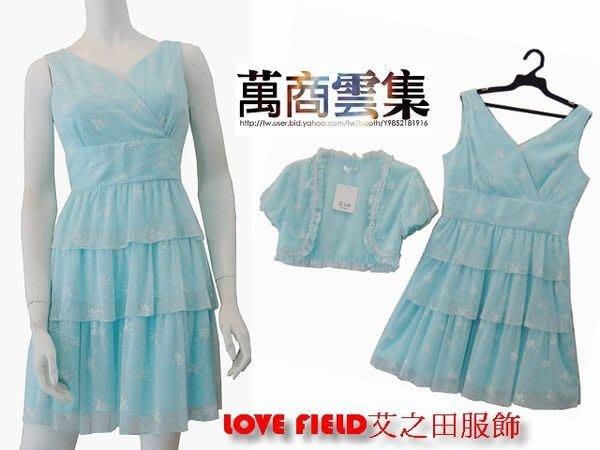 [萬商雲集] 母親節優質商品 LOVE FIELD艾之田服飾 青春活潑俏麗無袖蛋糕裙雪舫連身洋裝