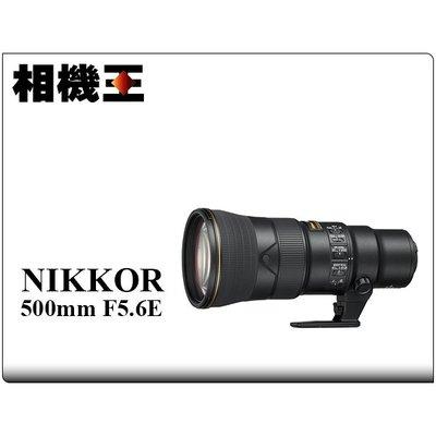 ☆相機王☆Nikon AF-S 500mm F5.6 E PF ED VR 公司貨 (2)