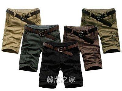 韓版時尚多口袋工作休閒短褲 C125原價480特價350