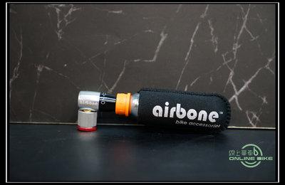 【online bike】線上單車 AirBone CO2 打氣筒