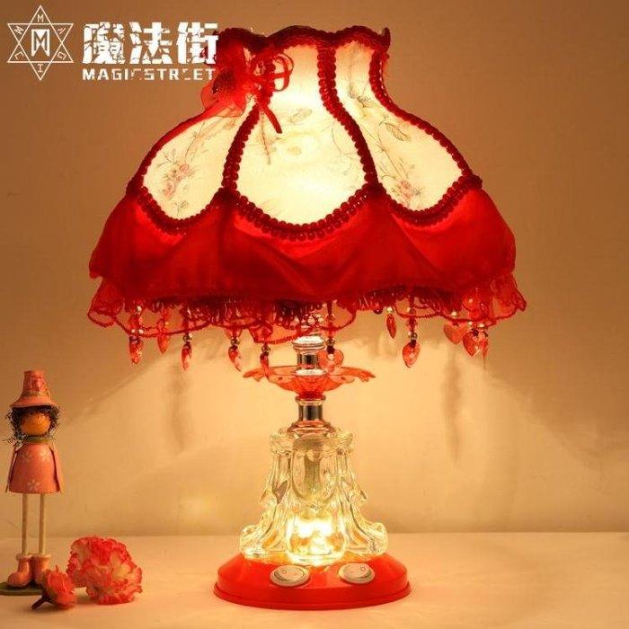 歐式公主床頭燈可愛女孩兒童溫馨臥室臺燈