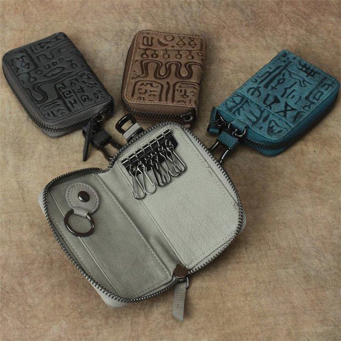 NYCT 韓國熱賣限定原創 高品質 歐美韓星百搭時尚必備款牛皮鑰匙包真皮卡包汽車匙包零錢包象形動物文字拉鍊卡包