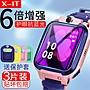 手錶貼膜 小天才手錶膜Z6鋼化膜電話手錶z5保護膜小天才Z6鋼化Z3貼膜Z1玻璃膜z3d保護膜Z1YZ2Y全屏兒童手錶Z