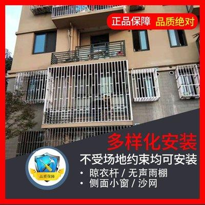防護網上海304不銹鋼防盜窗窗戶定做封陽臺防護欄家用免費測量量大價優
