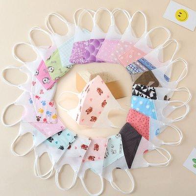 滿2件免運 3D兒童口罩 30個裝一次性立體卡通印花學生寶寶口罩