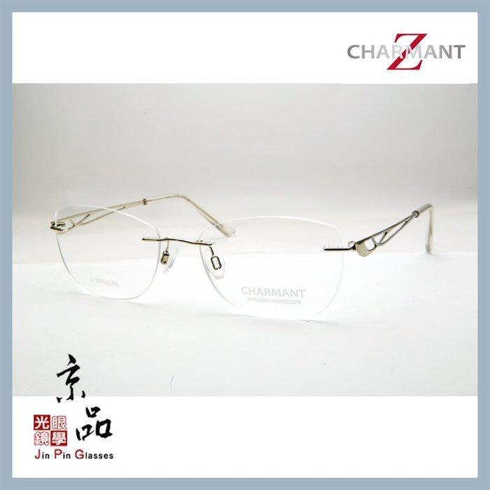 【CHARMANT】夏蒙 CH10979 WP 銀色 無框 鈦金屬鏡框 光學眼鏡 JPG 京品眼鏡