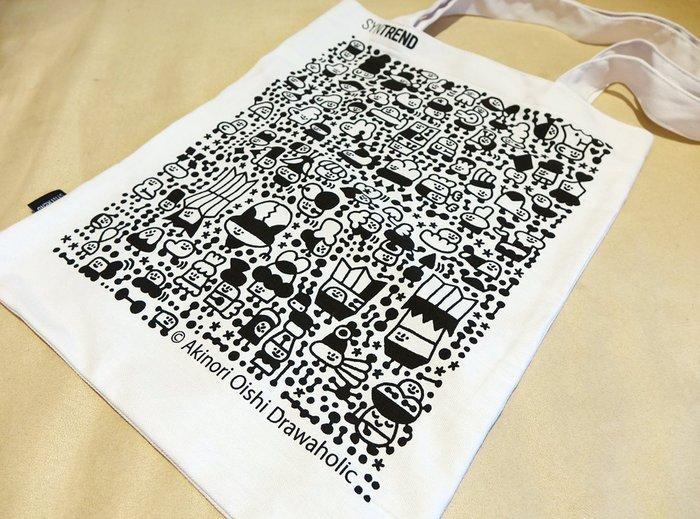 破盤清倉大降價!全新台北三創 Akinori Oishi Drawaholic 黑白側揹包手拿包環保包,免運費無底價!