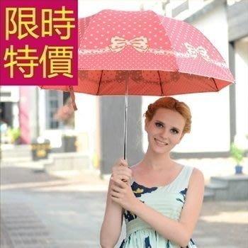雨傘 折傘(24H.現貨配送)-遮陽點點蝴蝶結抗UV遮陽傘57z35[獨家進口][米蘭精品]