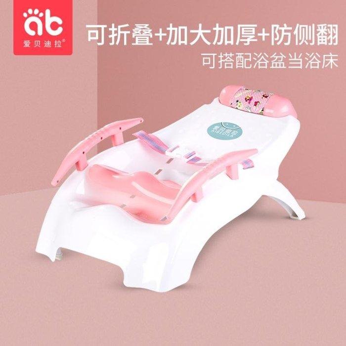 寶寶洗頭椅兒童可折疊躺椅凳小孩洗頭床加大號嬰兒洗發架洗頭神器    一件免運    ATF