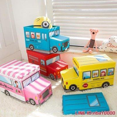 收納凳兒童玩具收納凳儲物凳子可坐人時尚...