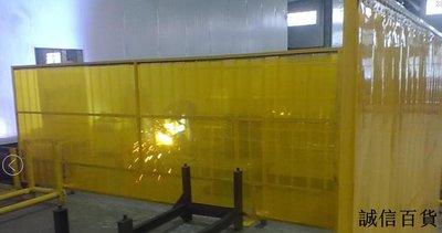 軟質PVC門簾 客製尺寸門簾 隔間門簾 塑料軟玻璃透明條紋門簾空調門簾擋風防蚊蠅工廠隔離隔熱