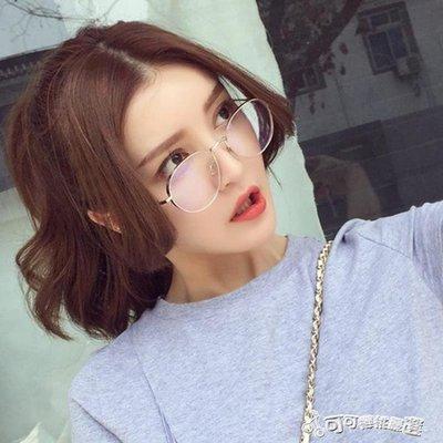 眼鏡 韓國復古眼鏡框男款潮韓版圓形眼鏡架女全框金屬平光鏡