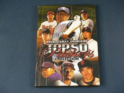 【懶得出門二手書】《MLB 2007 SEASON TOP 50 PITCHER COLLECTION》(32F13)