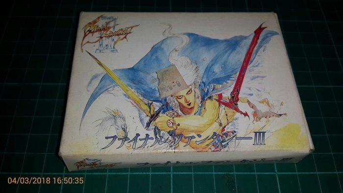 早期任天堂遊戲卡帶《太空戰士 III  ファイナルファンタジー III》卡帶+紙盒【CS 超聖文化讚】
